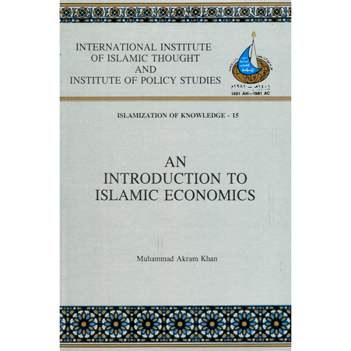 an introduction to the history of islam Introduction to islamic religion & arabic philosophers the religion and philosophy of islam, is based upon the belief that god (allah) transmitted knowledge to.
