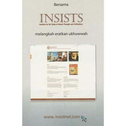 ISLAMIA (Vol.IX, No.1 2014): Isu-isu Pendidikan, antara Problematika dan Konseptualisasi
