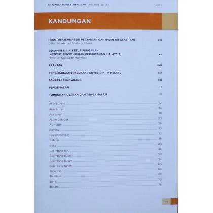Khazanah Perubatan Melayu: Tumbuhan Ubatan Jilid 2