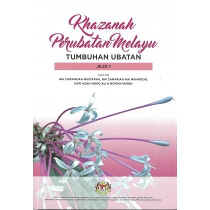 Khazanah Perubatan Melayu: Tumbuhan Ubatan Jilid 1