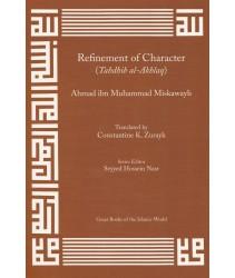 Refinement of Character (Tahdhib al-Akhlaq)