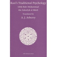 Razi's Traditional Psychology