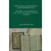 Early Muslim Scholarship in Religionswissenschaft