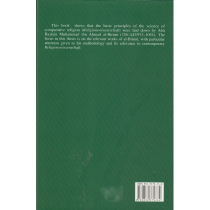 Early Muslim Scholarship in Religionswissenschaft