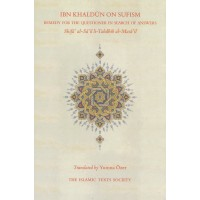 Ibn Khaldun On Sufism: Remedy For The Questioner In Search Of Answers (Shifā' al-Sā'il li-Tahdhīb al-Masā'il)