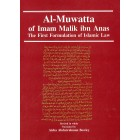 Al-Muwatta of Imam Malik ibn Anas: The First Formulation of Islamic Law