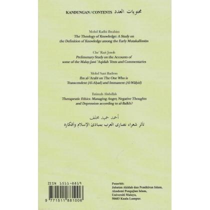 AFKAR: Jurnal Akidah & Pemikiran Islam (Bil. 12, Feb 2011)