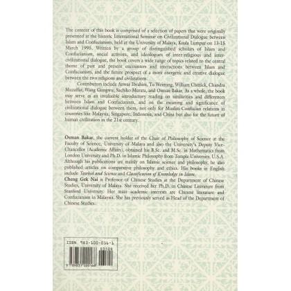 Islam and Confucianism: A Civilizational Dialogue