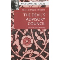 Iblees ki Majlis-e-Shoora (The Devil's Advisory Council)