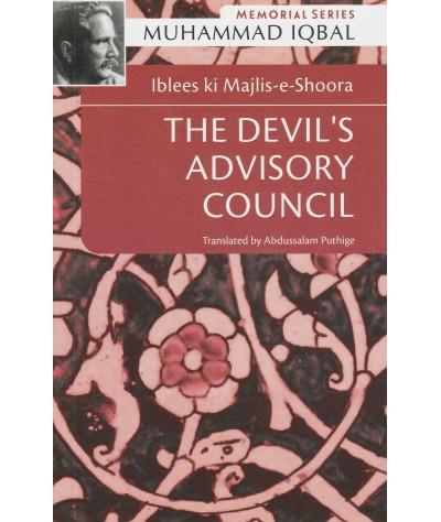 Iblees ki Majlis-e-Shoora (The Devil's Advisory Council)